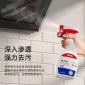 杜邦油污净500ml/瓶油烟机清洗剂油渍清洁剂去污