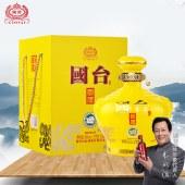 国台酒53度国台国礼坛酒三斤经典版1.5L*1瓶高度酱香型白酒礼盒装