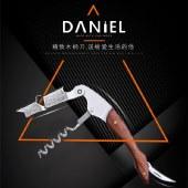 丹尼尔·高级木柄刀 DL-203 精致小巧刀具开瓶器