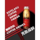 野鼬咖啡 猫屎咖啡瓶装饮料拿铁咖啡原味黑咖啡可冰冻即饮饮品12瓶装