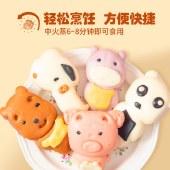 潮香村卡通蔬菜包水果动物造型营养早餐馒头220g*4