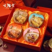 吉膳堂 即食鲜炖花胶红枣藜麦雪芽米五红糖水四碗礼盒装送礼 食用