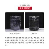 杜邦纳米矿晶2kg/盒汽车竹炭包车用炭包 新车除异味除甲醛车内除味NMC001