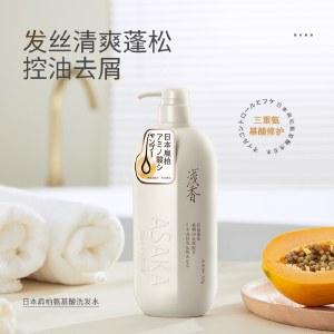 日本浅香扁柏氨基酸洗发水750g