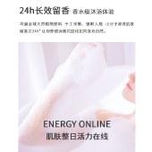日本浅香植物氨基酸洗沐套装三件套500g+500g+260g