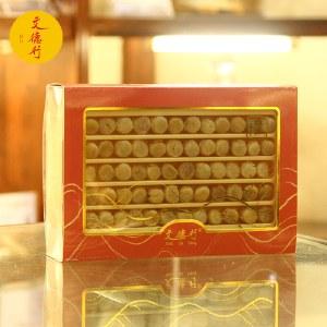 文德行大元贝礼盒100g/盒