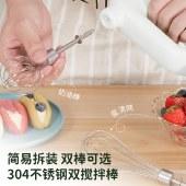 艾贝丽无线便携式打蛋器电动家用烘焙小型打蛋糕搅拌器自动打奶油机手持打发器ABL-D01
