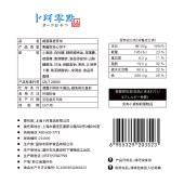 卜珂零点  网红零食小饼干麦芽饼108g
