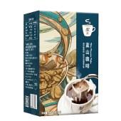 野鼬咖啡 门店款蓝山挂耳滤挂式意式即饮黑咖啡咖啡粉10g*7包