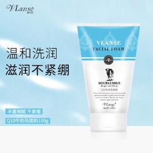Vlanse Q10牛奶洗面奶深层清洁温和不紧绷控油男女洁面乳正品