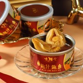 吉膳堂年夜饭鲍汁鲍鱼罐头即食加热野生海鲜熟食美味佛跳墙捞饭汁 2罐装