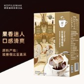野鼬咖啡 挂耳咖啡耶加雪啡 现磨手冲咖啡10g*7/盒