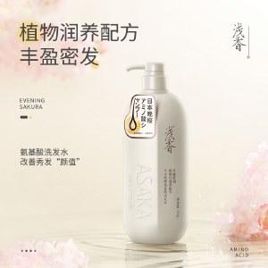 日本浅香晚樱氨基酸洗发水