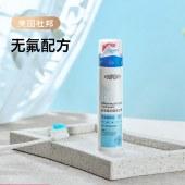 杜邦晶萃美白酵素牙膏(礼盒装)130g/瓶去口臭防蛀去按压式