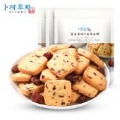 【9.9元】卜珂零点  曲奇饼干100g