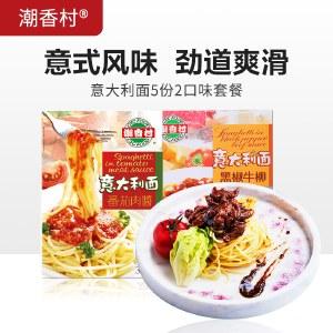 潮香村意大利面黑椒牛柳番茄肉酱速食意面5份方便冷冻半成品1520g