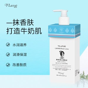 VLanse Q10牛奶保湿滋润香体润肤身体乳奶香十足400ml