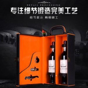 双支·钻石皮盒 (带工具)HW-021 红酒盒