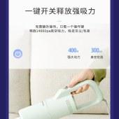 艾贝丽吸尘器立式家用手持吸尘机除尘机ABL-XC02