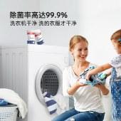 杜邦洗衣机槽清洗剂200g/罐家用全自动滚筒波轮除垢洗衣机免浸泡清洗剂WMA001