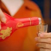 郎酒红花郎酒十 53度酱香型白酒500ml