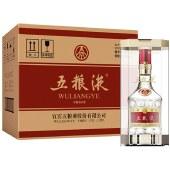 52度第八代五粮液500ml/瓶 整箱6瓶装浓香型白酒