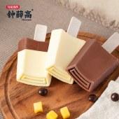 【仅限广东】钟薛高轻牛乳4+半半巧巧3+丝绒可可3 共10片组合装
