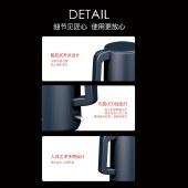 艾贝丽保温电热水壶烧水壶电水壶自动家用热水壶ABL-SH10