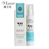 泰国Vlanse 葳兰氏Q10牛奶喷雾爽肤水温和保湿化妆水面部护肤定妆