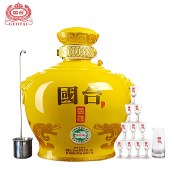 贵州国台酒53度国台国礼精装版五斤坛酒2.5L酱香型白酒箱装礼盒装