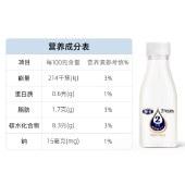 椰谷2小时鲜榨椰子汁(升级版)245g*10