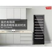 110支压缩机酒柜 (平放款)恒温智能储酒冷柜YS-C2711b
