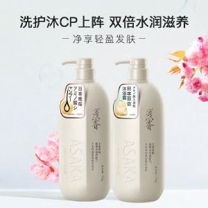 日本浅香植物氨基酸洗沐套装两件套500g+500g