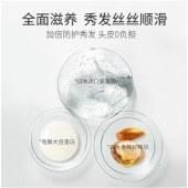 日本浅香香榧氨基酸顺滑膏