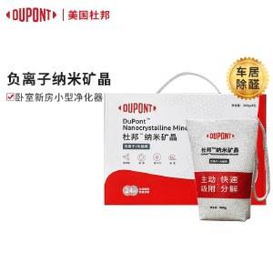 杜邦纳米矿晶(负离子+光触媒)1.2kg/盒负离子活性炭包吸除甲醛防霉NMC004