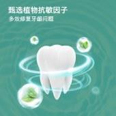 杜邦植萃抗敏益生菌牙膏(礼盒装)130g/瓶洁牙慕斯泡沫牙膏口气清新