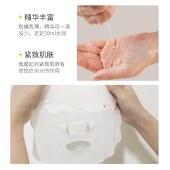 Vlanse保湿面膜男女补水淡化痘印收缩毛孔紧致提亮修护肤色10片装