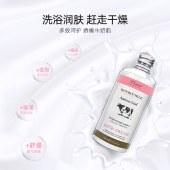 泰国 Q10牛奶身体乳液霜 VLANSE葳兰氏 修护保湿滋润修护肌肤清爽嫩肤去鸡皮收缩毛孔 Q10牛奶沐浴霜(沐浴露))400ml