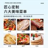 艾贝丽煎烤机电饼铛烙饼机多功能早餐机华夫饼机ABL-K07