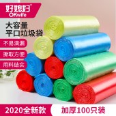 好媳妇平口式垃圾袋100只装(45*50cm)HD-7600