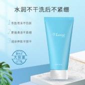 Vlanse/Q10牛奶洗面奶男女超大容量深层清洁污垢残妆大瓶270g