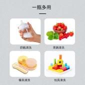杜邦奶瓶清洗慕斯220ml餐具奶瓶奶嘴清洗剂洗洁精BWM001