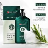 【爆款】仁和黑枸杞改善毛躁柔顺清爽洗发水控油洗发水 500ML/瓶