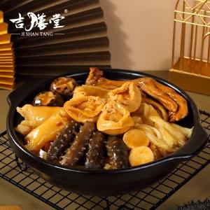 逸享佛跳墙 野生鲍鱼海参花胶年夜饭美味海鲜大盆菜 加热即食700g