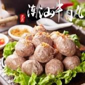 潮汕牛肉丸牛筋丸包邮500g/包
